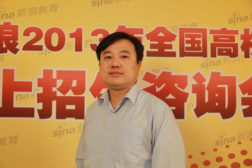 中国科学技术大学招生就业处处长傅尧做客新浪