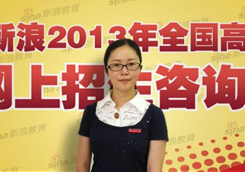 重庆师范大学招办主任党亚莲做客新浪