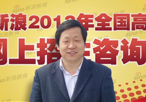 河南理工大学招办主任徐亚富做客