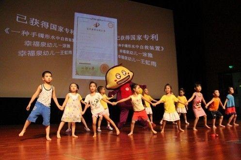 幸福泉幼儿创意剧《巧思创造未来》