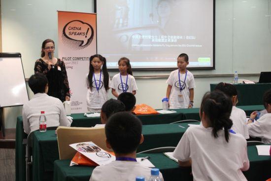 国际青少年英语综合能力大赛圆满落幕