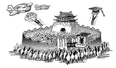"""京城""""纸""""贵漫画 李法明"""