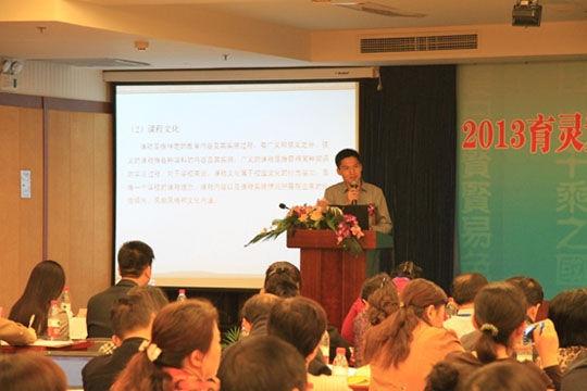 育灵童教育研究院副院长、北京师范大学文学博士林志明先生就如何正确认识和实施校园文化建设发言