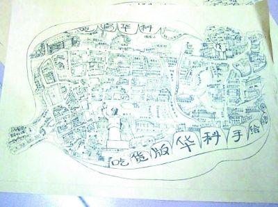 """华科大女生吃遍33家食堂绘""""吃货地图"""""""