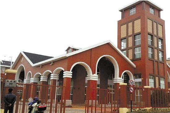 幼儿园欧式生活体验馆的图片