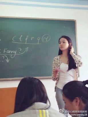 自己心中的最美老师; 美女外语老师;