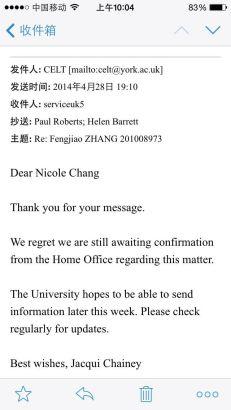 约克大学(University of York)回复邮件截图