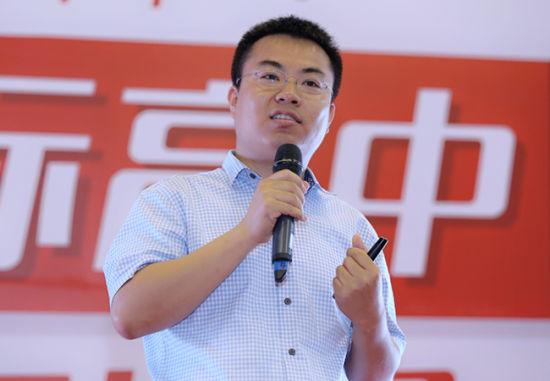 清华附中国际部副校长马成