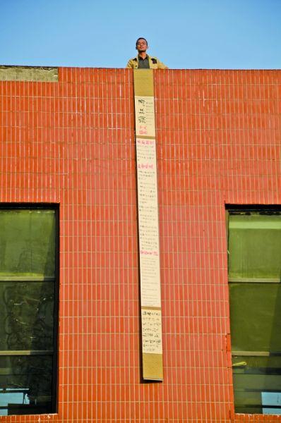 六米卷轴简历