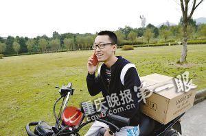 在推销路上,黄鑫接到一位女生要卫生巾的电话,显得十分高兴。