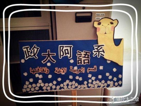 台湾21岁稚嫩英语老师引辅导热潮 清纯似初中生