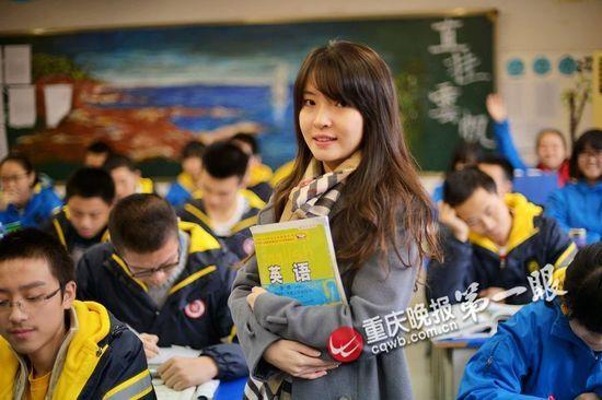 范家璐在课堂上