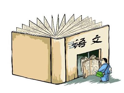 2015北京中考语文古诗文现代文阅读量双增