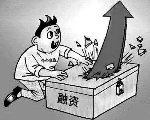 创业融资(漫画)