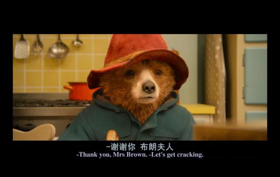"""跟着""""帕丁顿熊""""学英伦腔"""