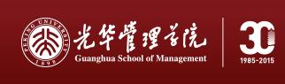 北大光华MBA