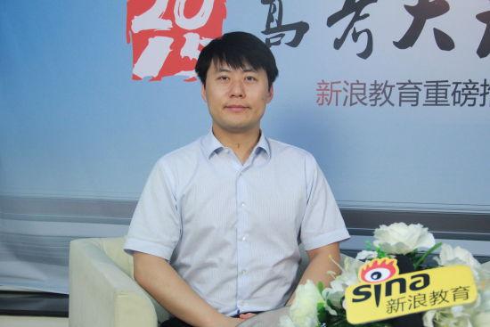 天津大学招生办公室主任谷钰
