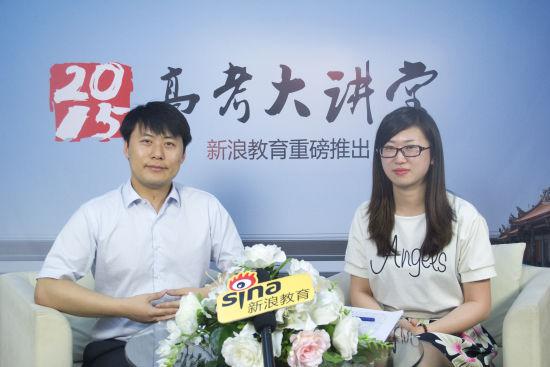 天津大学招生办公室主任谷钰老师(左)做客新浪