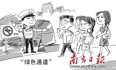"""""""广东东莞:高考考场周边将实施交通管制"""