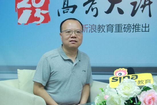 陕西师范大学招生办公室主任惠刚老师做客新浪