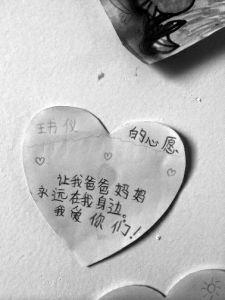 """南郑上街村的""""留守儿童之家"""""""