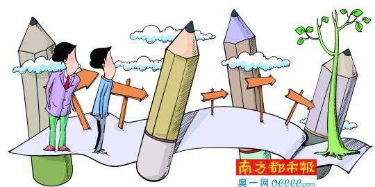 广州4675个公办高中学位待补录
