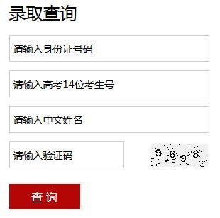 2015北京大学(校本部)高考录取查询