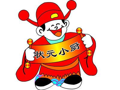 2016云南中考成绩揭晓 学霸暑假都咋过