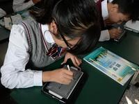 姜堰区实验初中:打造互联网+时代的智慧课堂