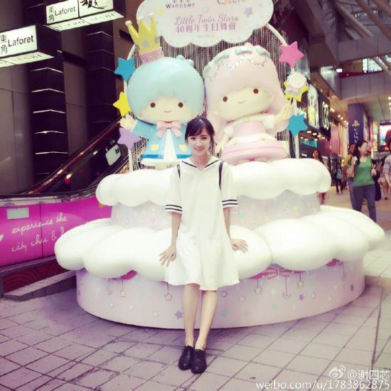毕业于浙江师范大学的校花@谢四芯
