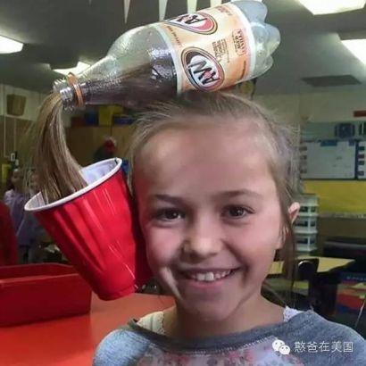 倒可乐的发型