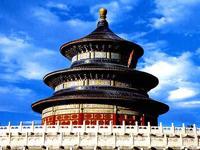 2016中国各省市区最佳大学排行榜