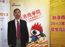 上海高级金融学院副院长陈宏教授