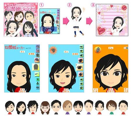 从08年畅销商品看日本人的性格(组图)