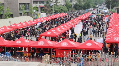 实拍:2014北京大学校园开放日现场