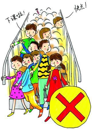 小背书包上学卡通图画