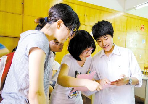 2013王庄开平市各高中高中录取分数线划定学校广东图片