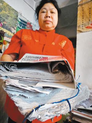 """词典已经被翻成了一堆""""废纸"""""""