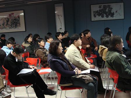 组图:高三家长博客圈备战08高考第二场讲座