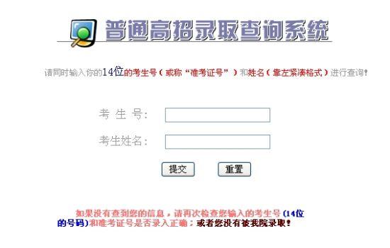 郑州航空工业管理学院2011年录取结果查询开通_新浪教育_新浪网192-168-1-1-setting