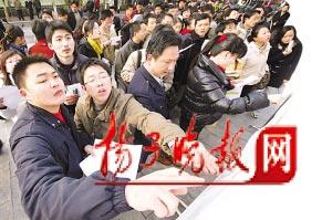 江苏省2008年考试录用公务员笔试开考(图)