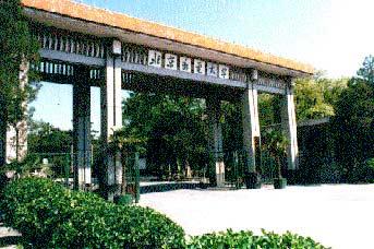 """中国""""钱""""途最光明的19所大学:北京邮电大学"""
