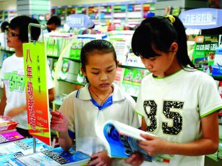 暑期最后两周六招教家长帮助孩子成功收心(图)