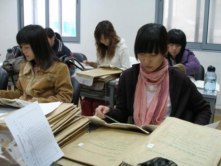 北京自考08上半年百余实验课12月15日起报(图)
