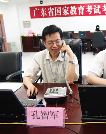 首次参加自考的考生须登陆广东自考系统预报名