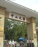 靠水而居十大中国高校