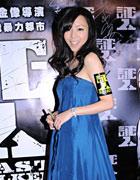 张静初蓝裙雍容艳丽