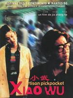 2000年-《小武》第50届最佳亚洲电影奖