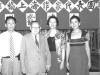 欢迎上海作协访问悉尼(2001年)