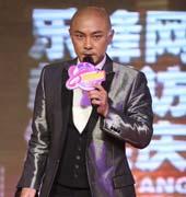 张卫健夫妇获超级亲密爱人奖
